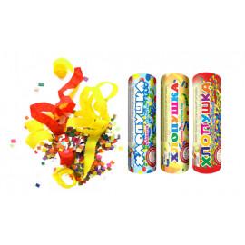 ХЛОПУШКА 100 мм с конфетти и серпантином