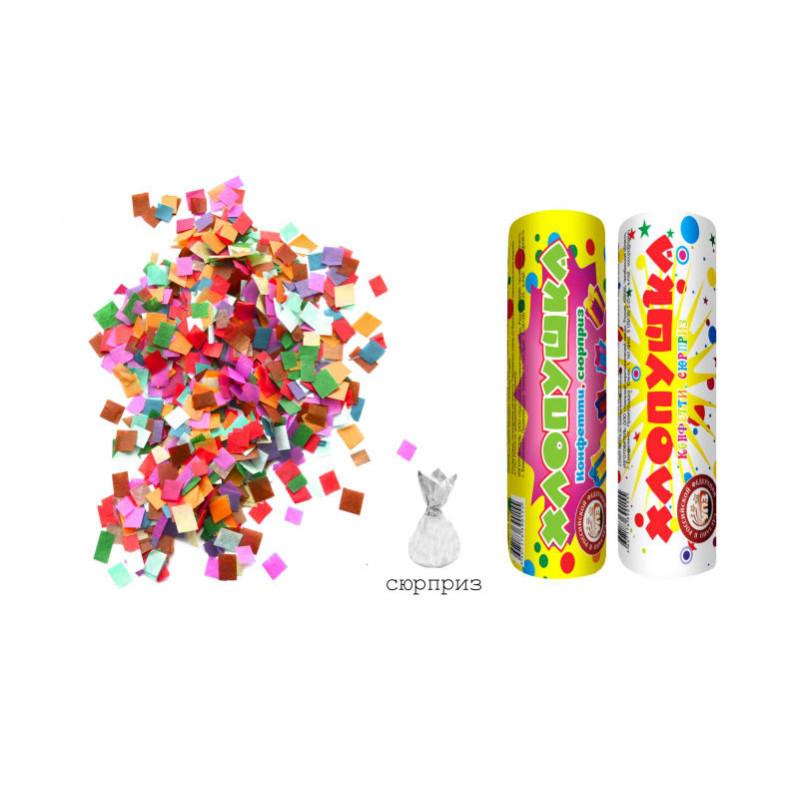 ХЛОПУШКА 100 мм с конфетти и сюрпризом